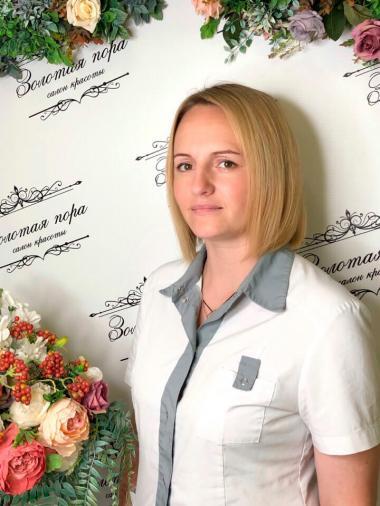 Ольга, мастер маникюра и педикюра