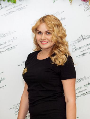Вероника, парикмахер