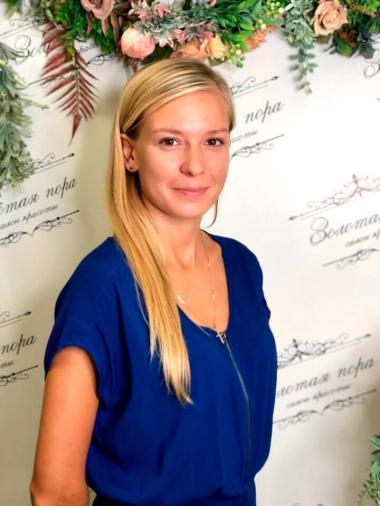 Наталья, администратор