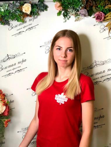 Наталья, парикмахер